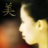 chinagrrl userpic