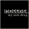 Harry Anti Drug