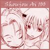 Shoujo Sect