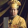 Cosplay   Iron Chef Chinese