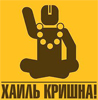 up_server userpic