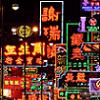 The crowdest neon lights in HK