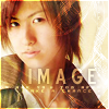 tensai: Always right behind me by ichigo_icons