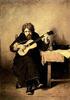 Гитарист-бобыль