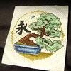 Xstitch Bonsai by asgard