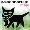 daiconharuko userpic