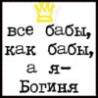 _solnzze_ userpic