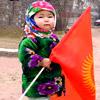 девочка флаг