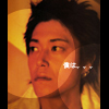 _arekin_ userpic