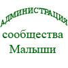 malyshi_admin userpic