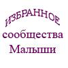 malyshi_find