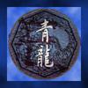dragon, spring, seiryuu, east, wood