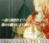 atkascha_proxy userpic