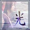 pikahikari userpic