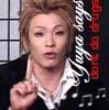 Traveling cardboardbox of doom!: Yuya says no to drugs by ruki_is_short o