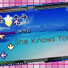 she knows you, dwi extreme, stepmania, in the groove