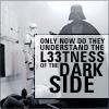 [sw] [dp/jej] 'l33tness of the darkside'
