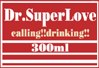 superlove || calling!  drinking!