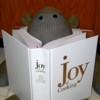 monkey joy of cooking