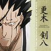 Sharon: Bleach Kenpachi