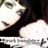 Mana - Jrock Trans