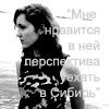 revo_lyution userpic