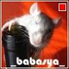 Kрысa  Aлкоголик