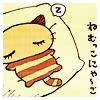 Charon [userpic]