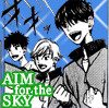 Aim for the Sky!!