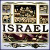 רותם שחר (Ro): israel