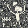 005: manplus