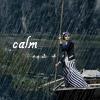 calm, princesskirsty