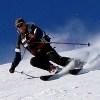 Роджер: Ski
