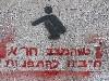 sababa_ananas userpic