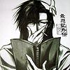 Saiyuki: Tenpou - nose in book