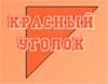 krasnyugolok userpic
