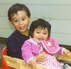 Kyle & Alani February 2003