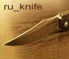 ru_knife