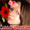 springie userpic