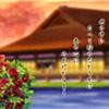 hanayoi userpic