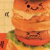 Unf sandwich