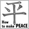 holde_maid: peace