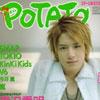 nidome_no_aitou userpic