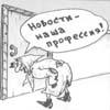 batischev userpic