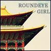 round_eye_girl userpic