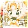 くらやみひみつ: Ooishi wa Oishii