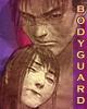 Madame Manga [userpic]
