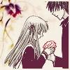 kyoru flower