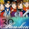 30_Houshin