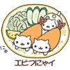 nyanko tempura
